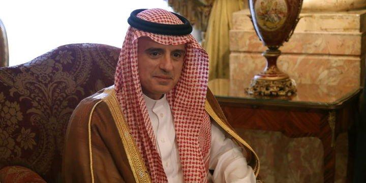 S. Arabistan:  Katar