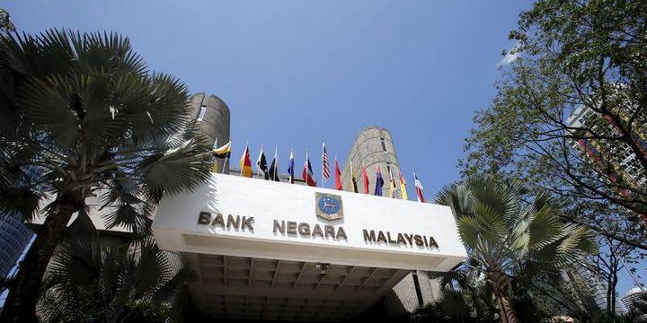 Malezya ekonomisi 2. çeyrekte beklentiden hızlı büyüdü