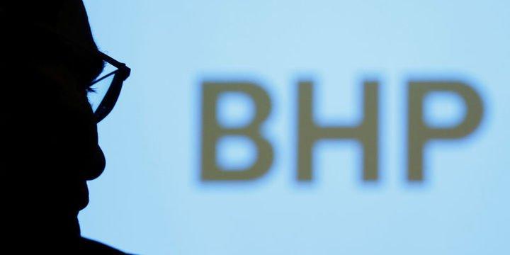 BHP Billiton ABD kaya petrolü işini bırakacak
