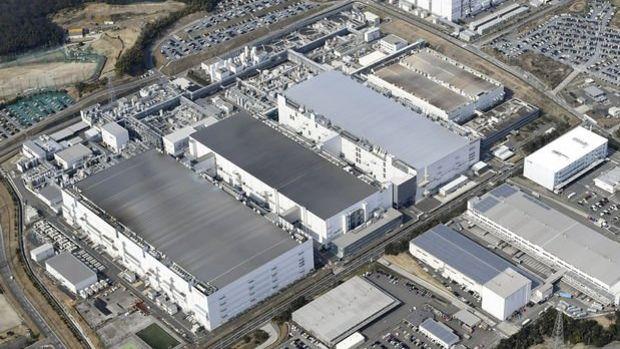 Toshiba'nın çip bölümü satıldı