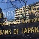 JAPONYA MERKEZ BANKASI PARA POLİTİKASINI DEĞİŞTİRMEDİ