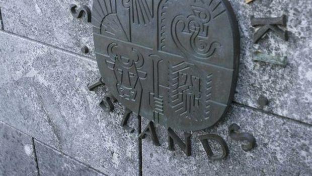 İzlanda MB faiz düşürdü