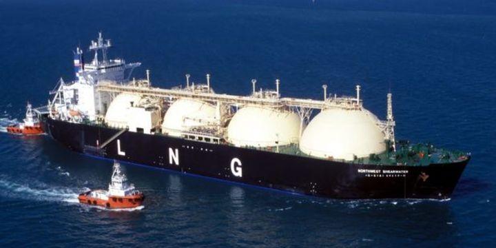 LNG üretiminde artış bekleniyor