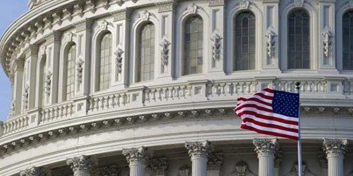"""ABD 10 yıllıkların faizi """"Fed seçimi"""" öncesi % 2.4"""