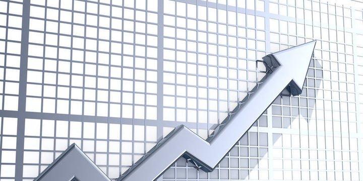 Merkez Bankası enflasyon tahminlerini yükseltti