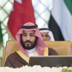 S. ARABİSTAN'DA 800 MİLYAR DOLARLIK 1700 HESAP DONDURULDU