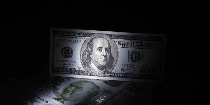 Commerzbank dolar/TL tahminini yükseltti