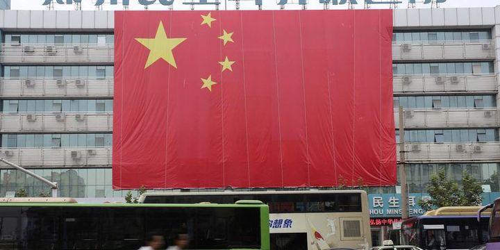 Xinhua: Çin 2018