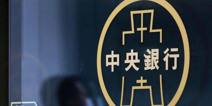 Tayvan MB faizlerde değişikliğe gitmedi