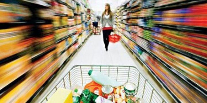 """""""Enflasyonda tek hane ancak Ekim"""