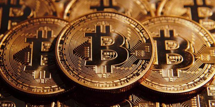 Bitcoin vadelileri Bitcoin