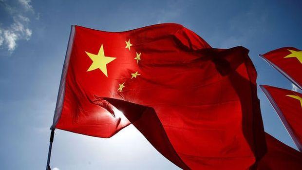 Çin: ABD tahvili alımlarını yavaşlatmaya ilişkin haber