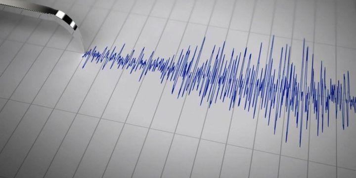 Zorunlu Deprem Sigortası tarifesinde değişiklik yapıldı