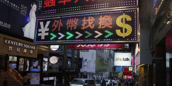 Gelişen ülke paraları rekor kırdı