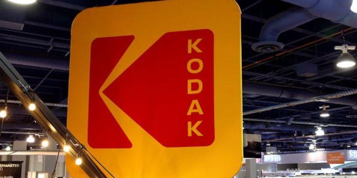 KodakCoin arzı gecikti: Hisseler yüzde 13 düştü