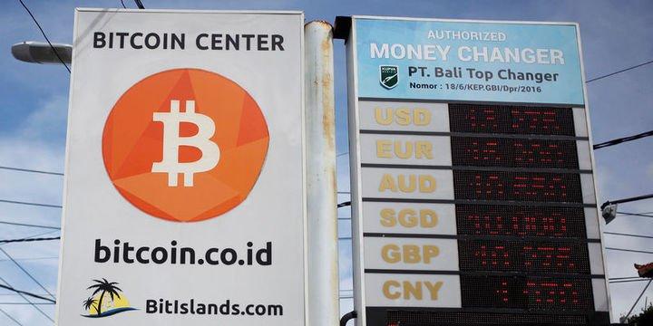 Sanal Paralar: Bitcoin 8 bin doların altına geriledi