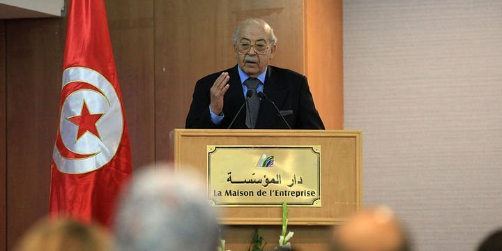 Tunus Merkez Bankası Başkanı istifa etti