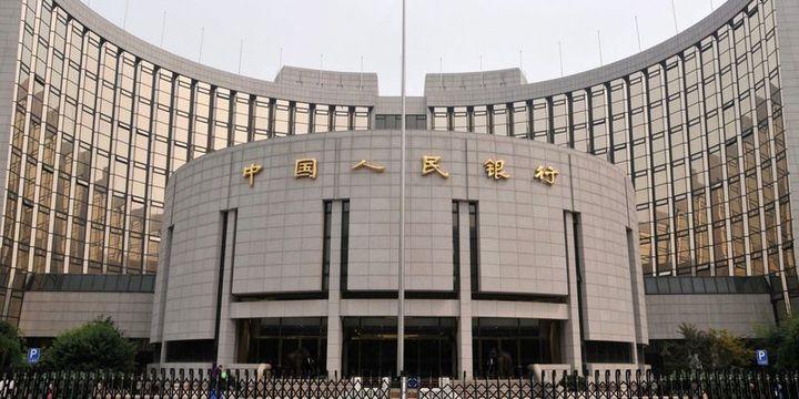 PBOC: Dijital parada aşama kaydedildiğinde pilot program başlatılacak