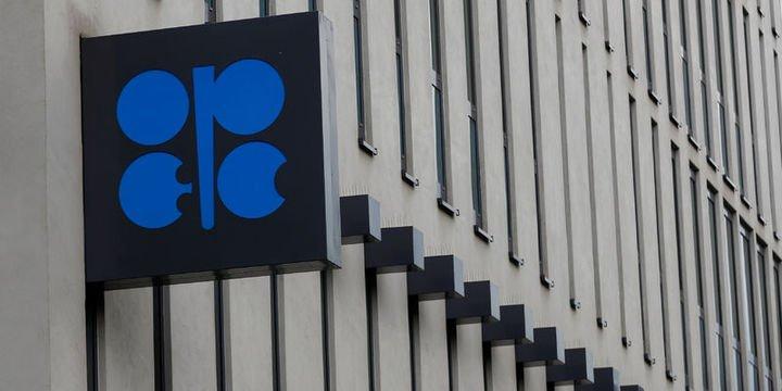 OPEC: Rakip arzındaki artış talep büyümesini aşacak