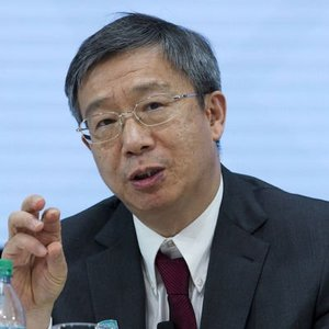 PBOC'NİN YENİ BAŞKANI Yİ GANG OLDU