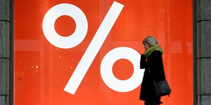 """""""Enflasyonda aşağı yönlü bir sürpriz olumlu karşılanır"""""""