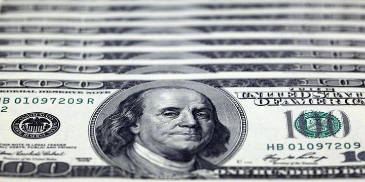 TCMB döviz depo ihalesinde teklif 1 milyar 70 milyon dolar