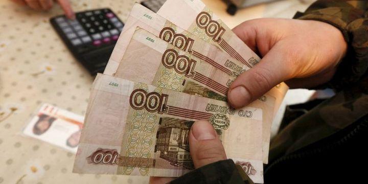 "Ruble ""Trump"" sonrası dolar karşısında sert düştü"