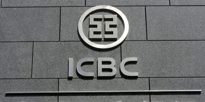 Çinli bankacılardan Galatasaray