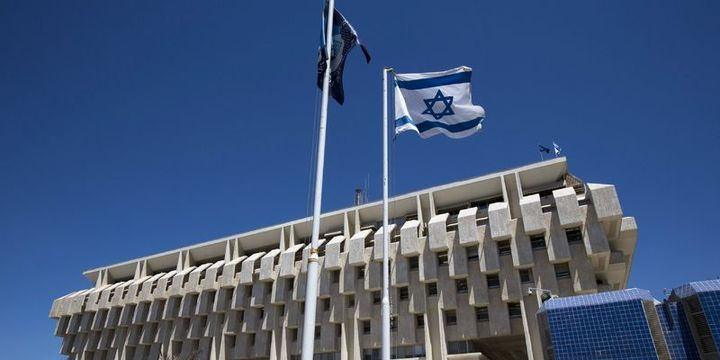 İsrail MB faiz değiştirmedi