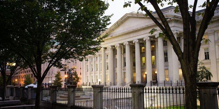 ABD Hazine Bakanlığı tahvil ihalelerinde satış miktarını artırdı