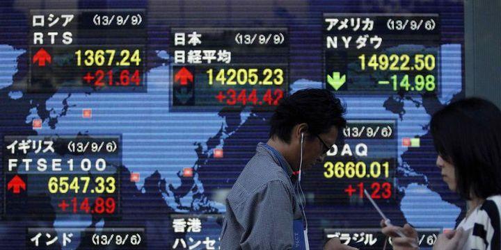 "Asya para birimleri ""FED"