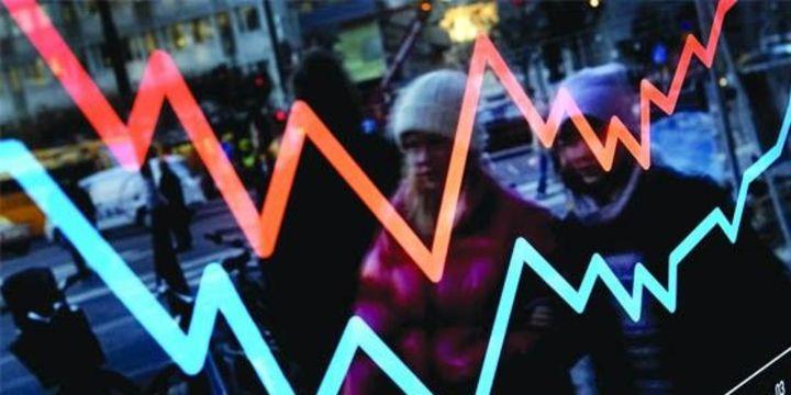 """""""Yüksek volatilite tedirginliği arttırdı"""""""