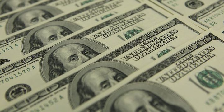 TCMB döviz depo ihalesinde teklif 65 milyon dolar