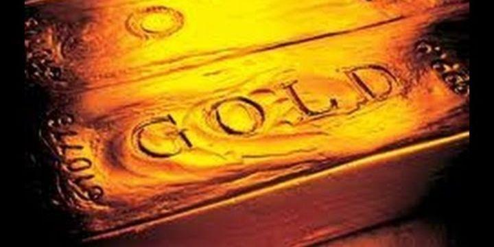Altın bu yılın en düşük seviyesi yakınlarında seyrediyor