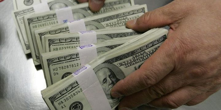 TCMB: Özel sektörün kısa vadeli borcu Nisan