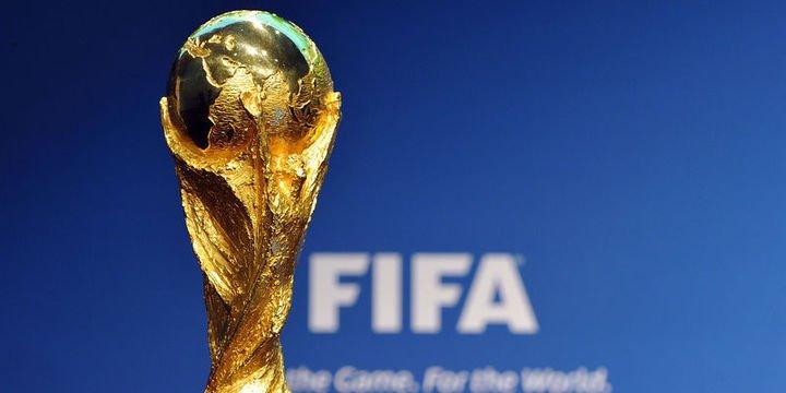 2026 Dünya Kupası