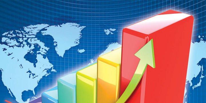Türkiye ekonomik verileri - 15 Haziran 2018