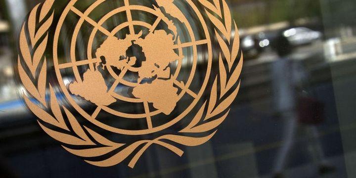 ABD BM İnsan Hakları Komisyonu