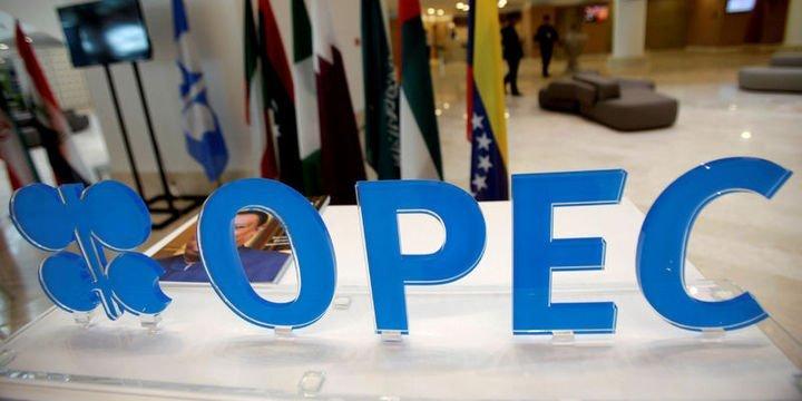 OPEC toplantısında üç seçenek ele alınabilir