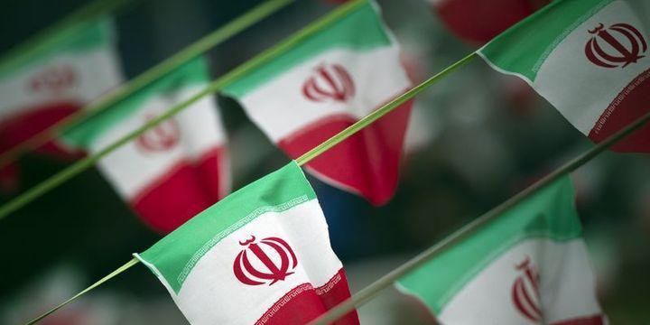 """İran, AB"