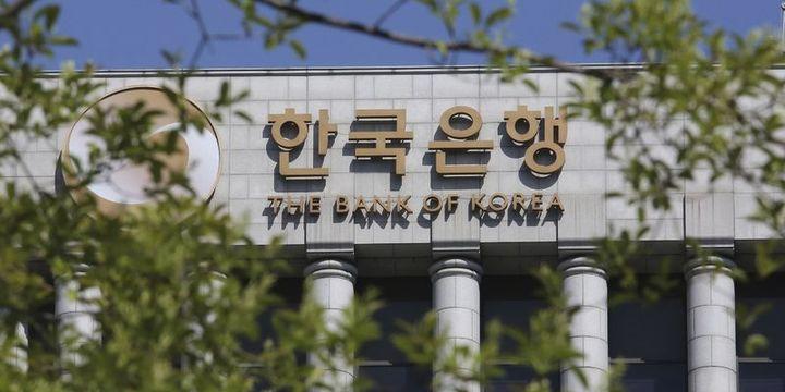 Güney Kore MB faiz değiştirmedi