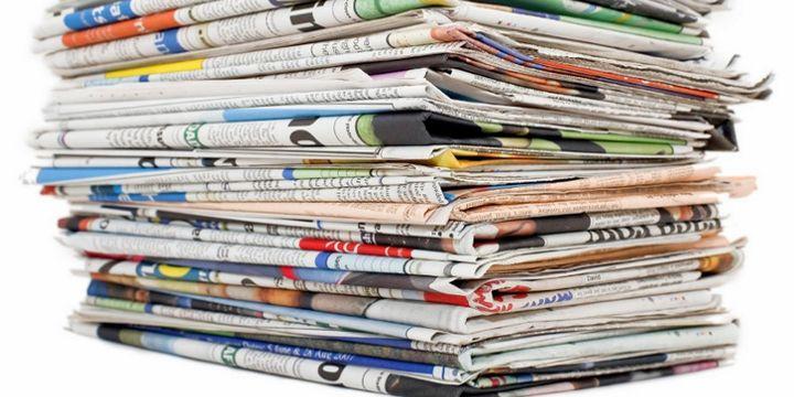 Ekonomi basınında bugün - 12 Temmuz 2018