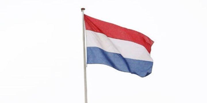 """""""Hollanda ile ticari ilişkilerimizin güçleneceğine inanıyoruz"""""""