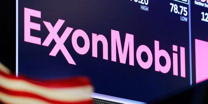 ExxonMobil ve Chevron ikinci çeyrek bilançolarını açıkladı