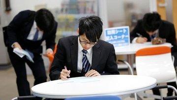 Japonya'da işsizlik Haziran'da beklentinin üzerinde gerçe...