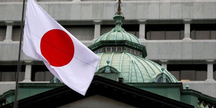 Japonya MB tahvil işlemlerinde esnekliğe izin verecek