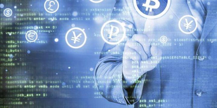 İran kripto para çıkarıyor
