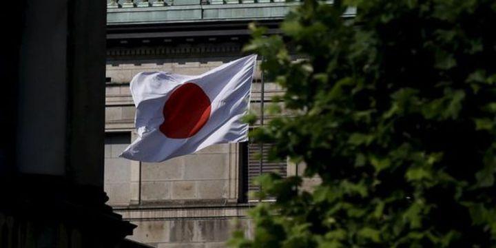 Japonya 10 yıllıklarının faizi 2016