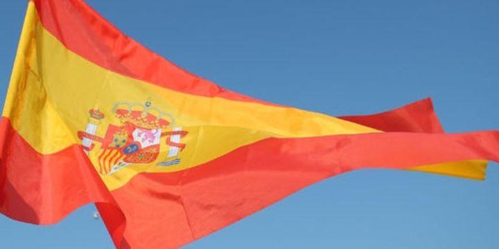 İspanya 2. çeyrekte beklentinin altında büyüdü