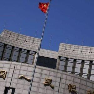 PBOC FX FORWARD İÇİN ZORUNLU KARŞILIK ORANINI % 20'YE ÇIKARDI